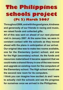 school-project-2007-01
