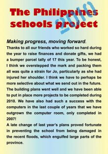 school-project-2010-01
