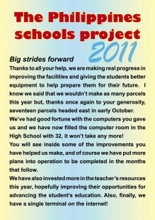school-project-2011-01